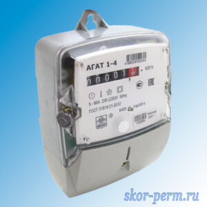 Счетчик электроэнергии АГАТ 1-4 однофазный однотарифный