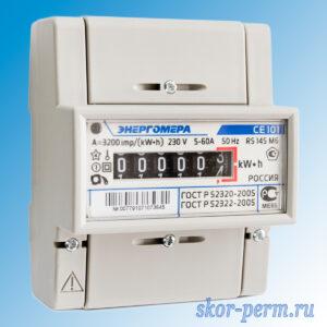 Счетчик электроэнергии СЕ101 R5.1 145 M6 однофазный однотарифный