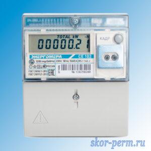 Счетчик электроэнергии СЕ102 R5.1 145 JAN однофазный многотарифный