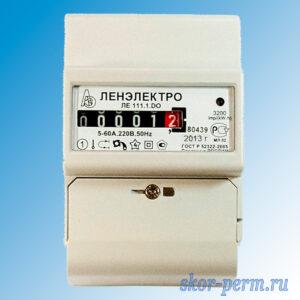 Счетчик электрический ЛЕ111.1.DO(5-60А) однофазный на рейке