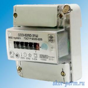 Счетчик электрический СОЭ-52/60-31Ш (АГАТ 1-3)