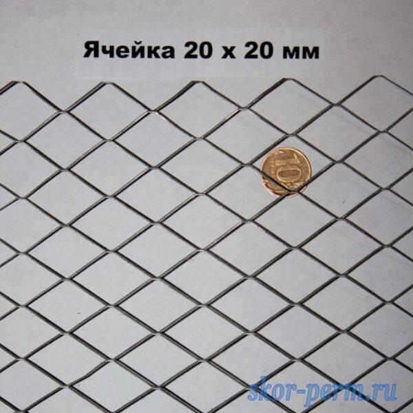 Цельнометаллическая просечно-вытяжная сетка ЦПВС