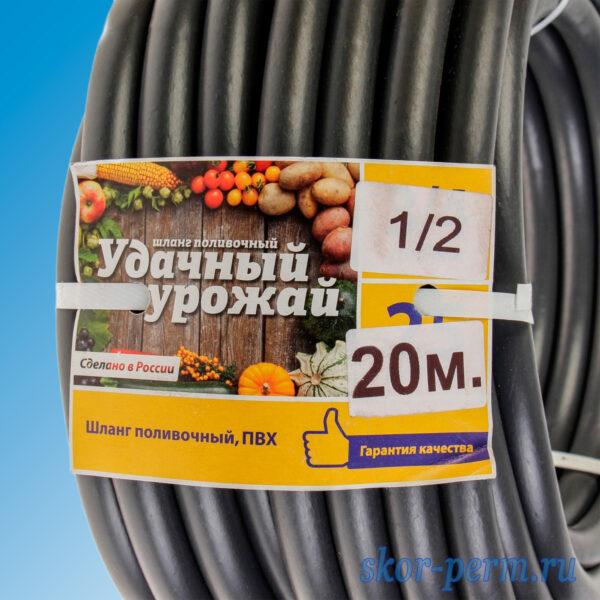 Шланг поливочный ПВХ Д=12 х 1,2 мм