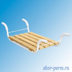 Сиденье для ванны деревянное