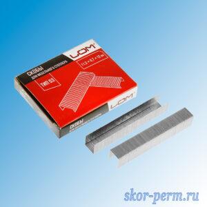 Скобы для степлера 11,3х0,7х12 мм, упаковка 1000 шт.