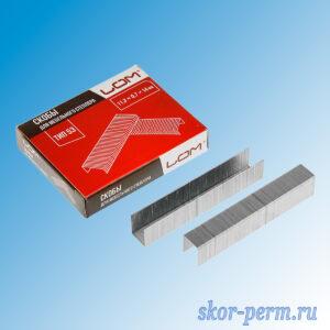 Скобы для степлера 11,3х0,7х14 мм, упаковка 1000 шт.