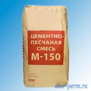 Смесь цементно-песчаная М-150, 25 кг