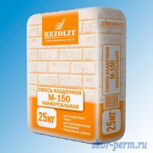 Смесь кладочная REZOLIT М-150, 25 кг