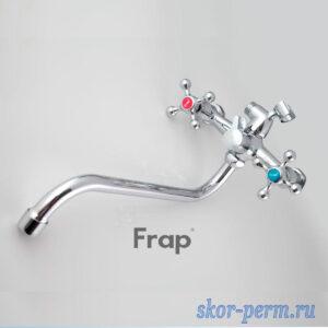 Смеситель FRAP F2208-2 для ванны 1/2 керамическая, настенный