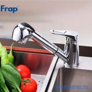 Смеситель FRAP F6013 для кухни выдвижной