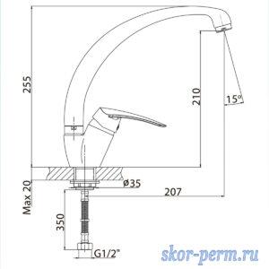 Смеситель KONNER BLZ1200 для кухни 35к гайка