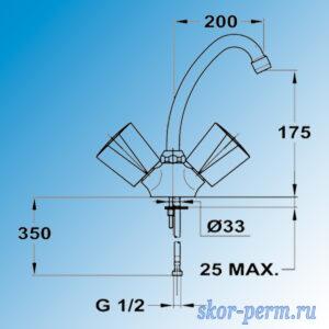 Смеситель MOFEM 140-0021-32 для раковины 1/2к шпилька