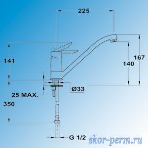 Смеситель MOFEM 652-0074-10 для раковины 35к шпилька