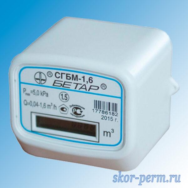 Счетчик газа Бетар СГБМ-1,6