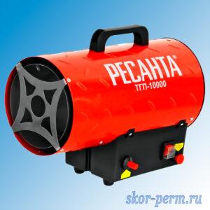 Обогреватель газовый РЕСАНТА ТГП-10000 (10 кВт)