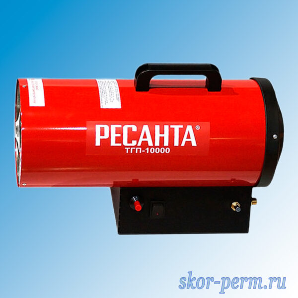 Тепловая газовая пушка РЕСАНТА ТПГ-10000