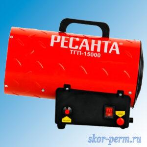 Обогреватель газовый РЕСАНТА ТГП-15000 (15 кВт)