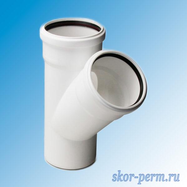 Тройник канализационный полипропиленовый 110х110/45° бесшумный