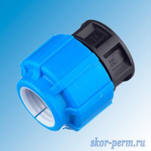 Заглушка ПНД компрессионная 25 мм