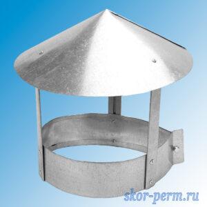 Зонт для трубы  Д=120 мм (оцинк. сталь)