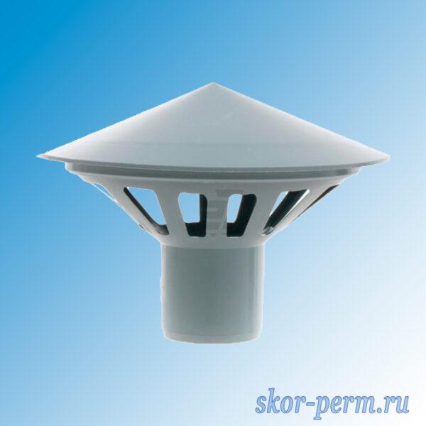 Зонт вентиляционный 50