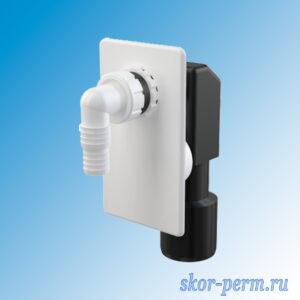 miAno M0409 Сифон для стиральной машины под штукатурку белый