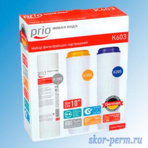 Комплект картриджей (К603) к фильтрам (Е300, Е310) /К100, К205, К300/