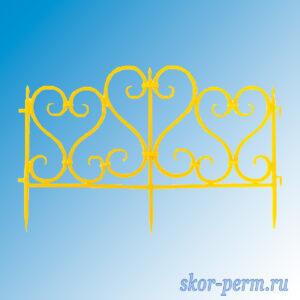 """Забор декоративный пластмассовый """"Ажурный"""" желтый"""
