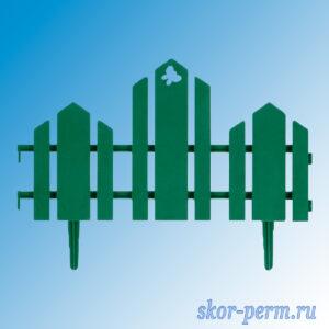 Забор декоративный пластмассовый зеленый 5 секций